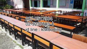 โต๊ะนักเรียน A4